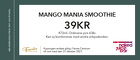Mango Mania Smoothie 39 kr